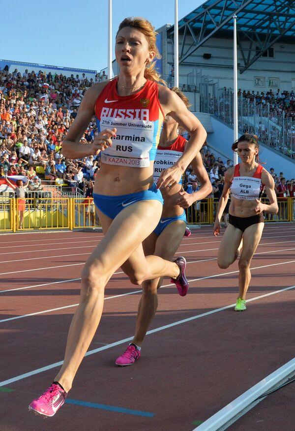 Екатерина Шармина (Россия) в финальном забеге на 1500 м