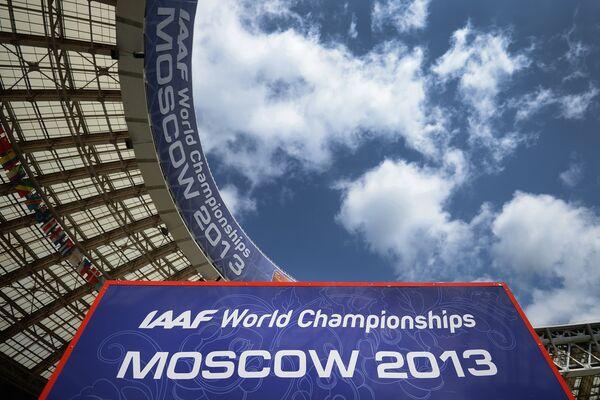 Лужники готовятся к чемпионату мира по легкой атлетике