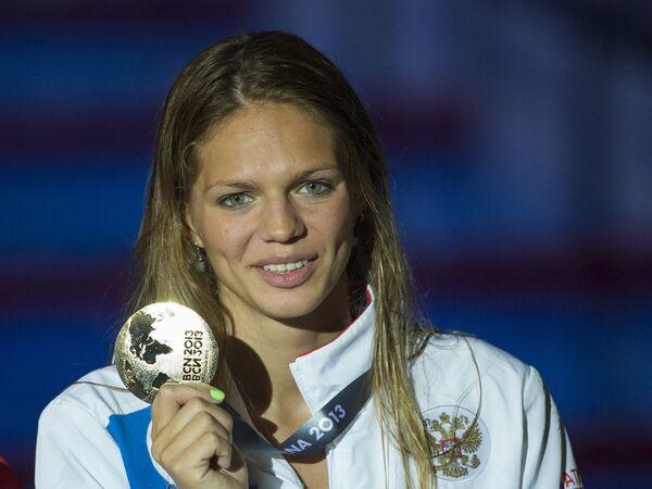 Юлия Ефимова