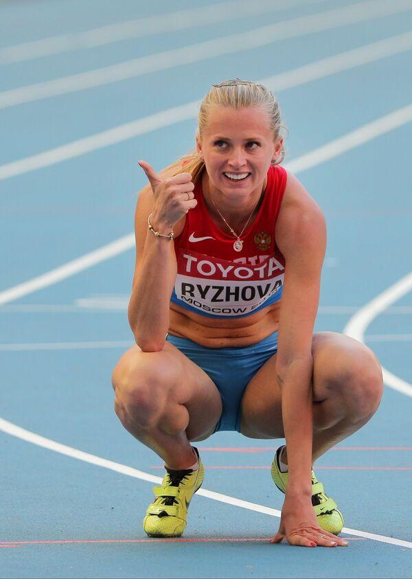 Ксения Рыжова