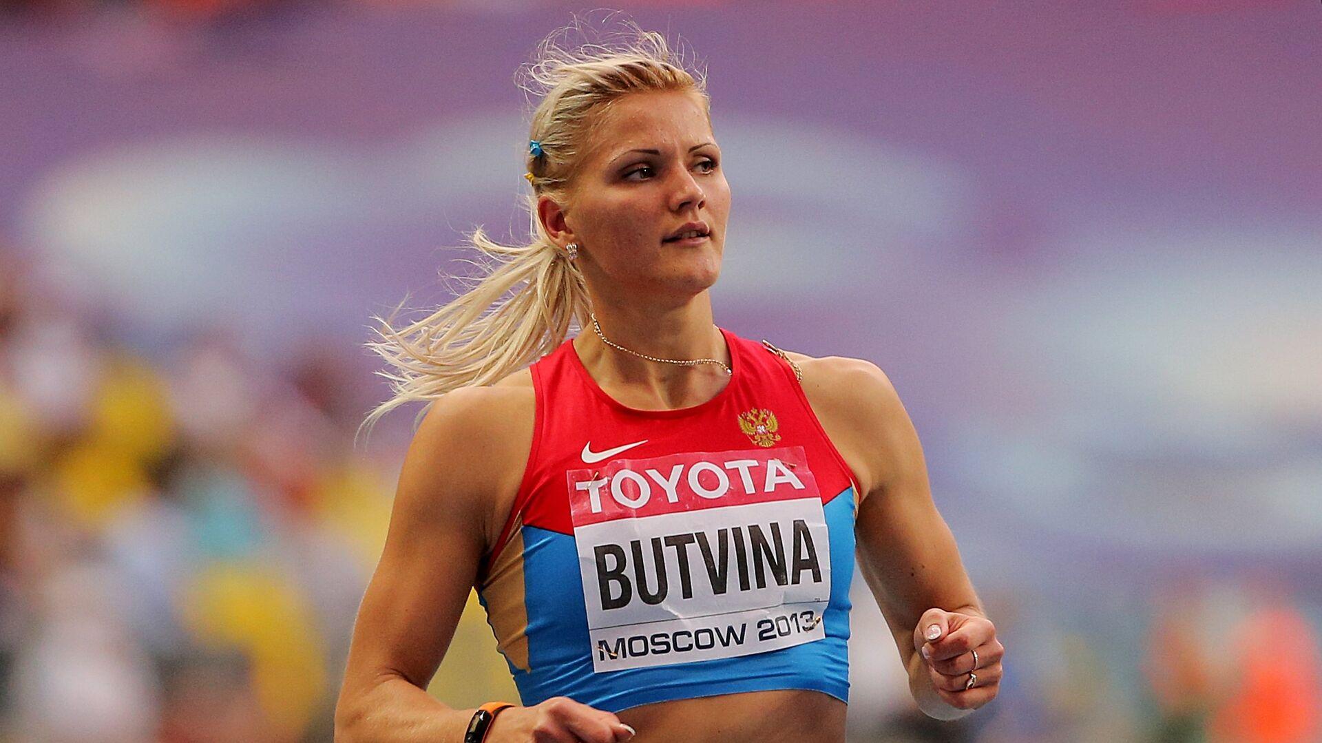 Российская спортсменка Александра Бутвина - РИА Новости, 1920, 10.09.2020