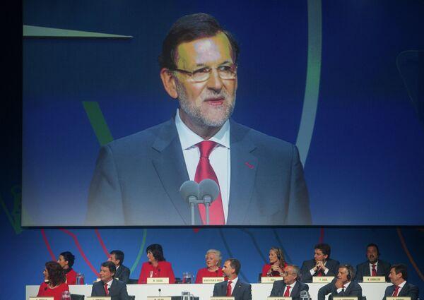 Презентация заявки Мадрида на проведение ОИ-2020