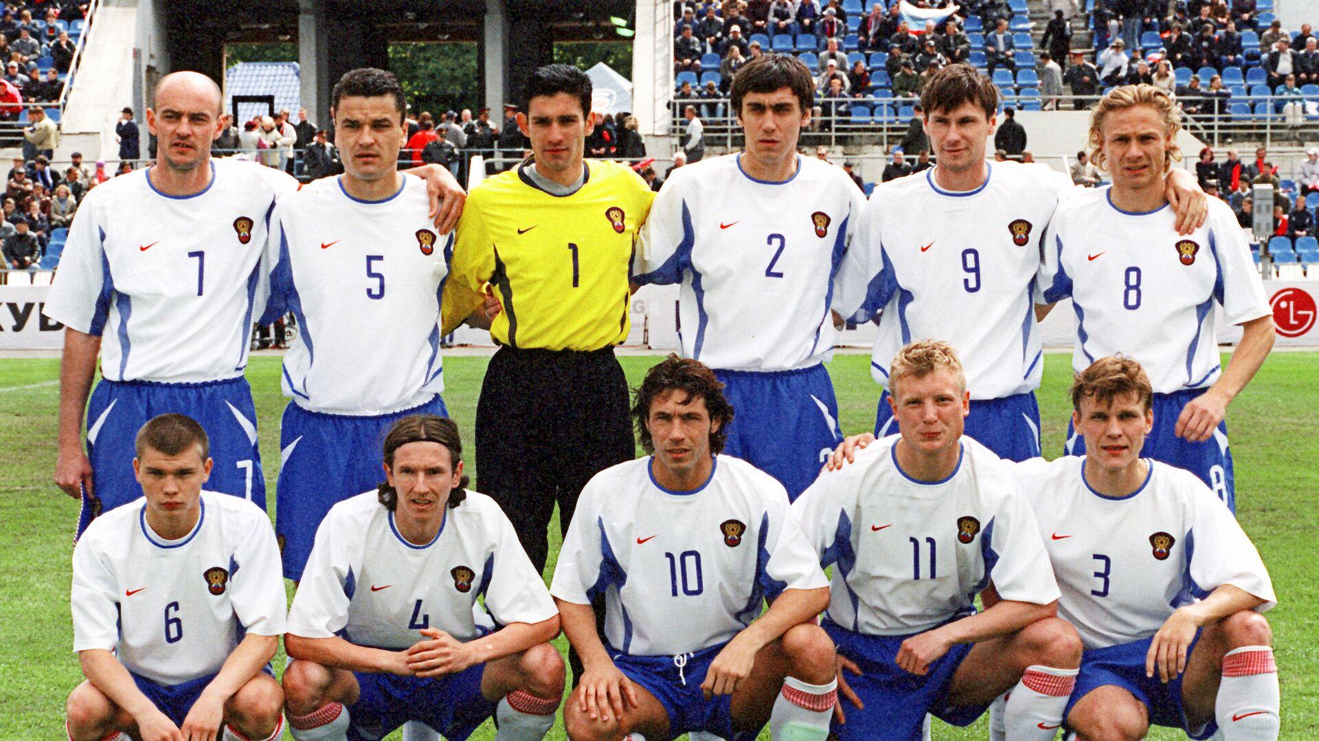 Сборная команда России по футболу 2002 года - РИА Новости, 1920, 12.01.2021