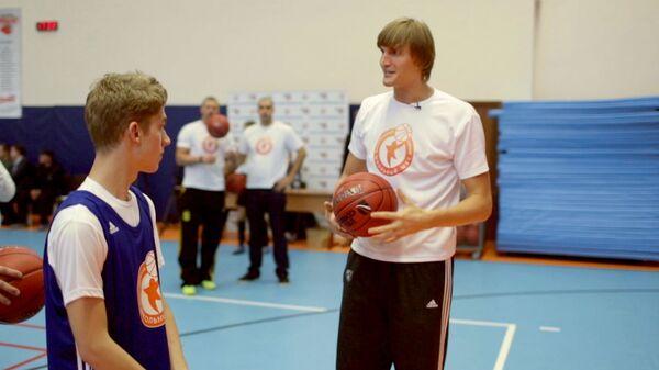 Мечта Андрея Кириленко - заразить детей баскетболом