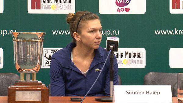Буду защищать титул – победительница Кубка Кремля Халеп о турнире