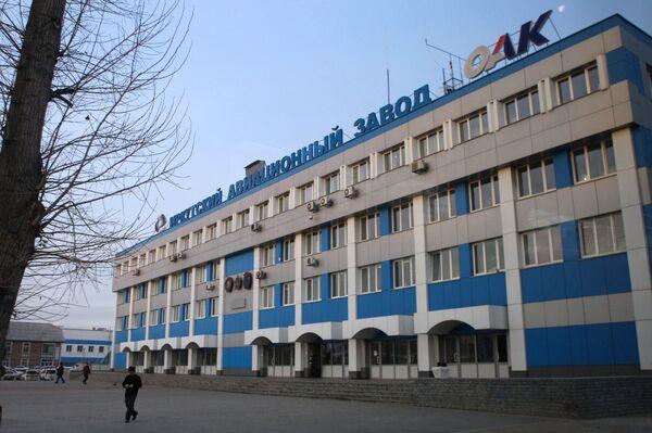 Здание Иркутского авиационного завода