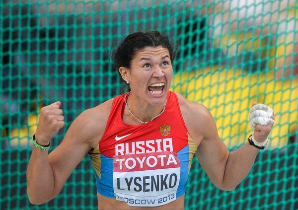 Россиянка Татьяна Лысенко