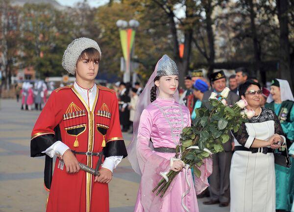 День Республики Адыгея