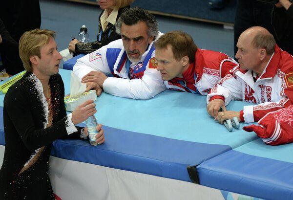 Слева: Евгений Плющенко (Россия) перед выступлением в короткой программе мужского одиночного катания