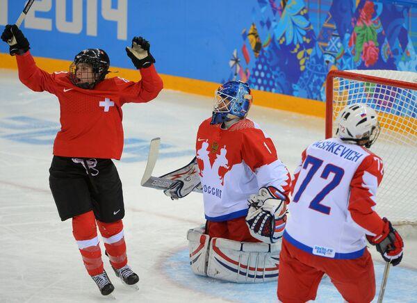 Игровой момент матча Швейцария - Россия