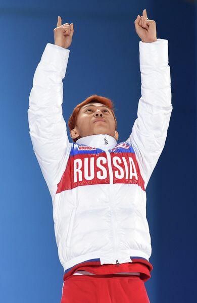 Виктор Ан