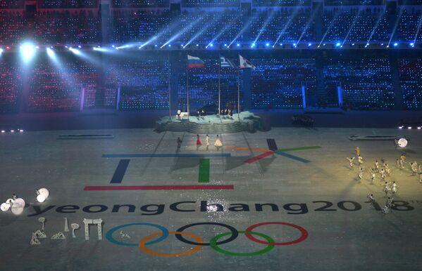 Презентация Олимпиады 2018 в корейском Пхенчхане во время церемонии закрытия