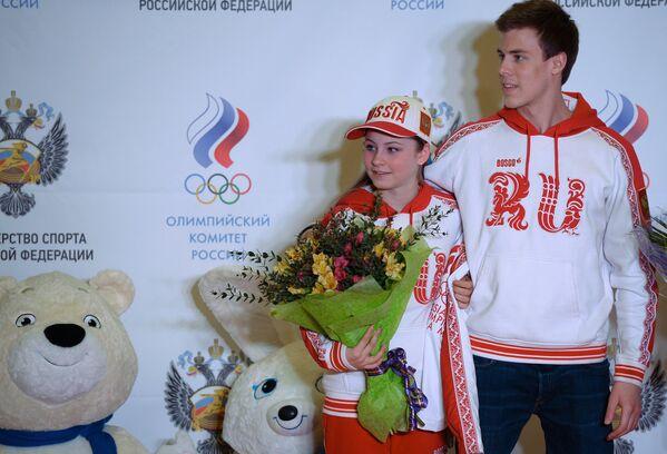 Юлия Липницкая и Никита Кацалапов