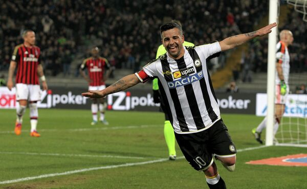 Милан уступил Удинезе в матче 27-го тура чемпионата Италии по футболу