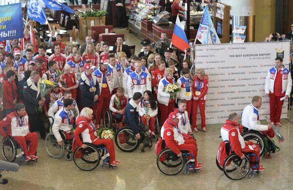 Встреча медалистов Паралимпийских игр в Москве