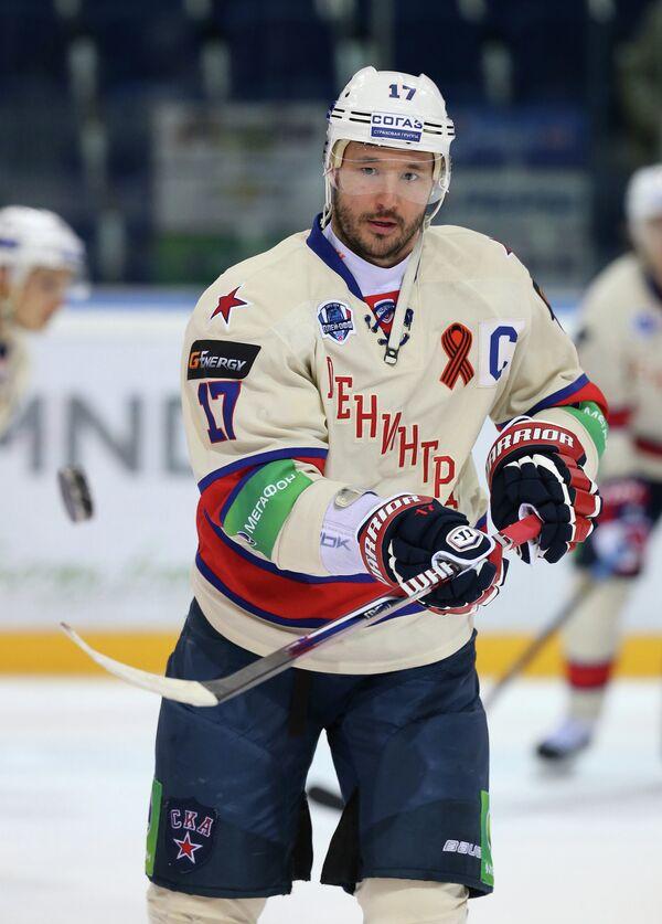 Нападающий СКА Илья Ковальчук перед матчем с ярославским Локомотивом