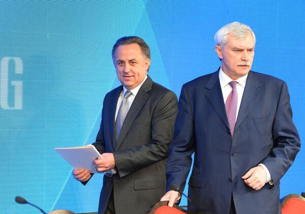 Виталий Мутко и Георгий Полтавченко (слева направо)