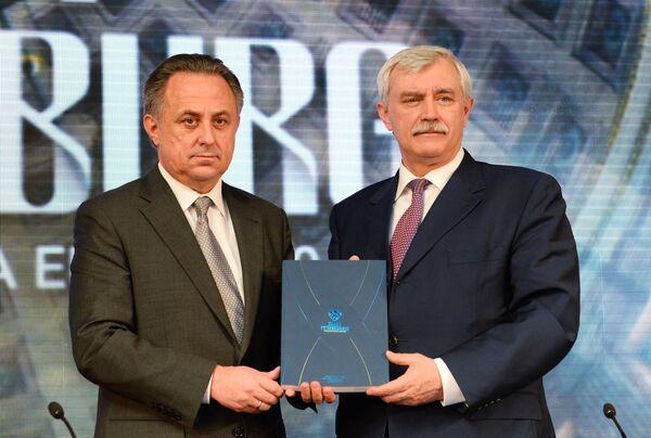 Виталий Мутко и губернатор Санкт-Петербурга Георгий Полтавченко (слева направо)