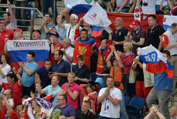 Болельщики сборной России в финальном матче чемпионата мира по хоккею