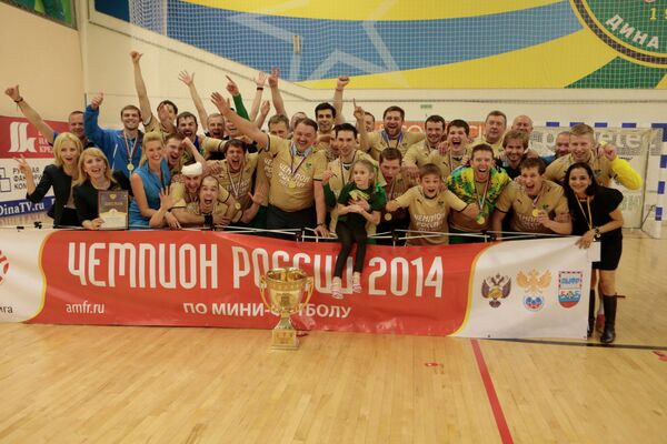 Московская Дина впервые с 2000 года стала чемпионом России по мини-футболу