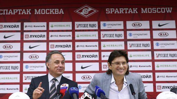 Виталий Мутко (слева) и Леонид Федун