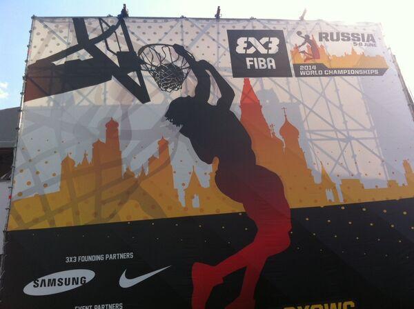 Чемпионат мира по баскетболу 3х3