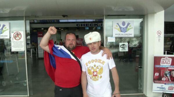 Песни и национальные танцы - россияне и южнокорейцы приехали на ЧМ-2014