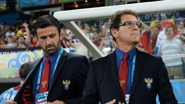 На фото: главный тренер сборной России Фабио Капелло (справа) и ассистент главного тренера сборной России по футболу Кристиан Пануччи.
