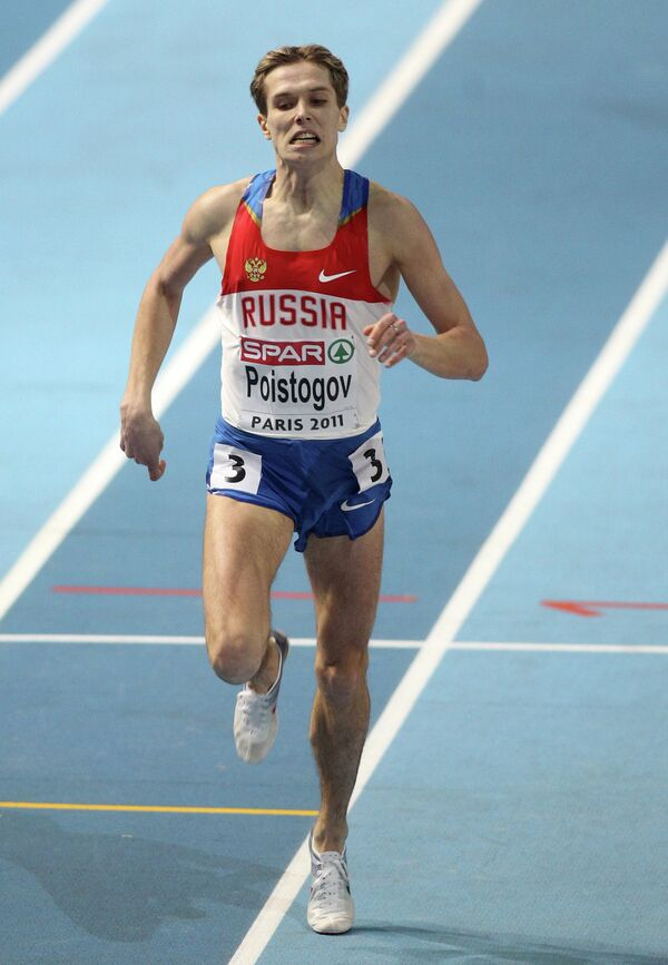 Степан Поистогов