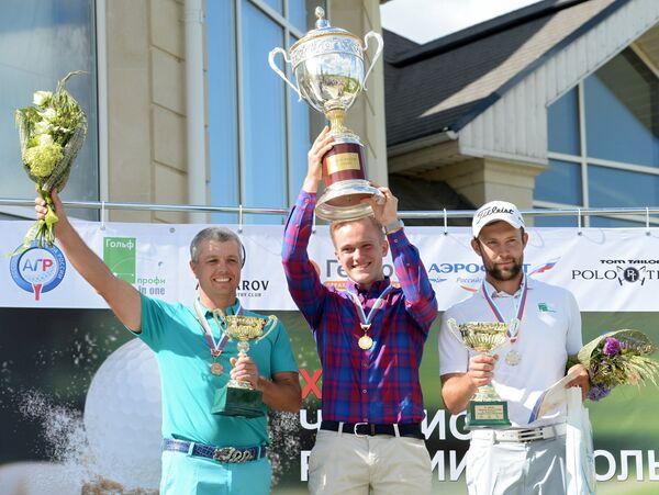 Константин Лифанов (3-е место), Владимир Осипов (1-е место) и Андрей Павлов (2-е место)