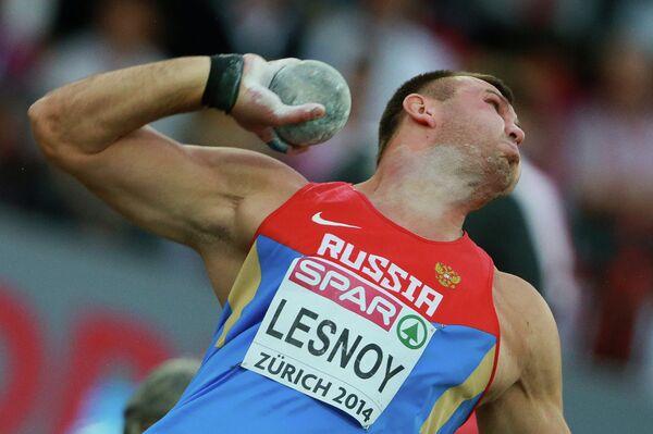 Александр Лесной