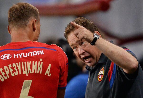 Алексей Березуцкий (слева) и главный тренер ПФК ЦСКА Леонид Слуцкий