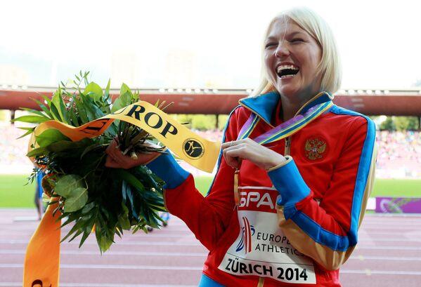 Эльмира Алембекова