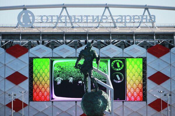 Парадный фасад стадиона Открытие Арена