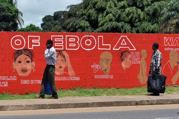 Симптомы лихорадки Эбола на заборе