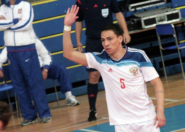 Защитник сборной России по мини-футболу Ромуло