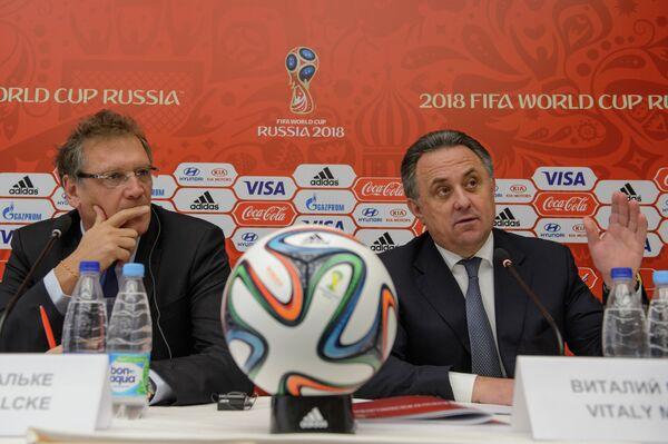Министр спорта РФ Виталий Мутко (справа) и генеральный секретарь ФИФА Жером Вальке