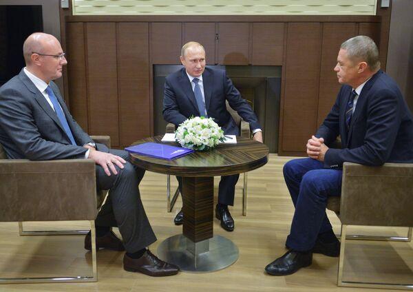 В.Путин встретился с Д.Чернышенко и А.Медведевым
