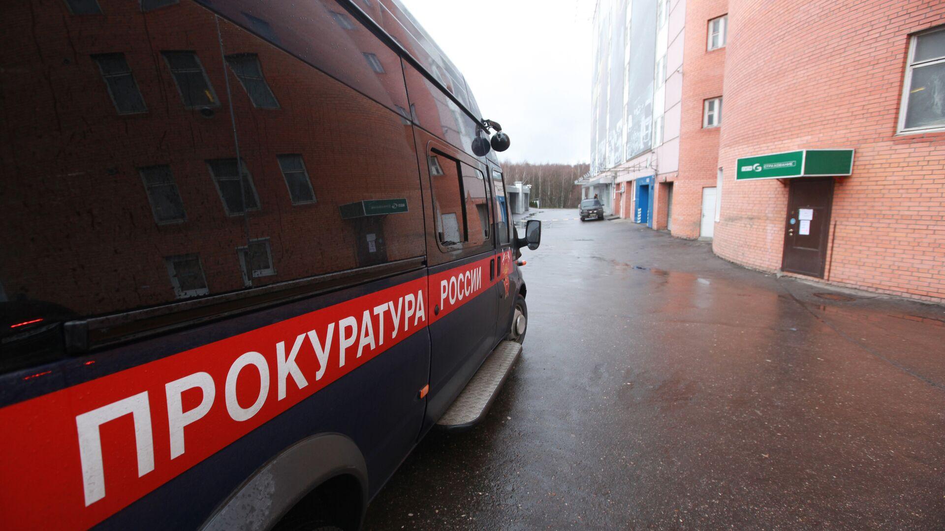 Прокуратура проверит органы соцзащиты после гибели девочки на Урале