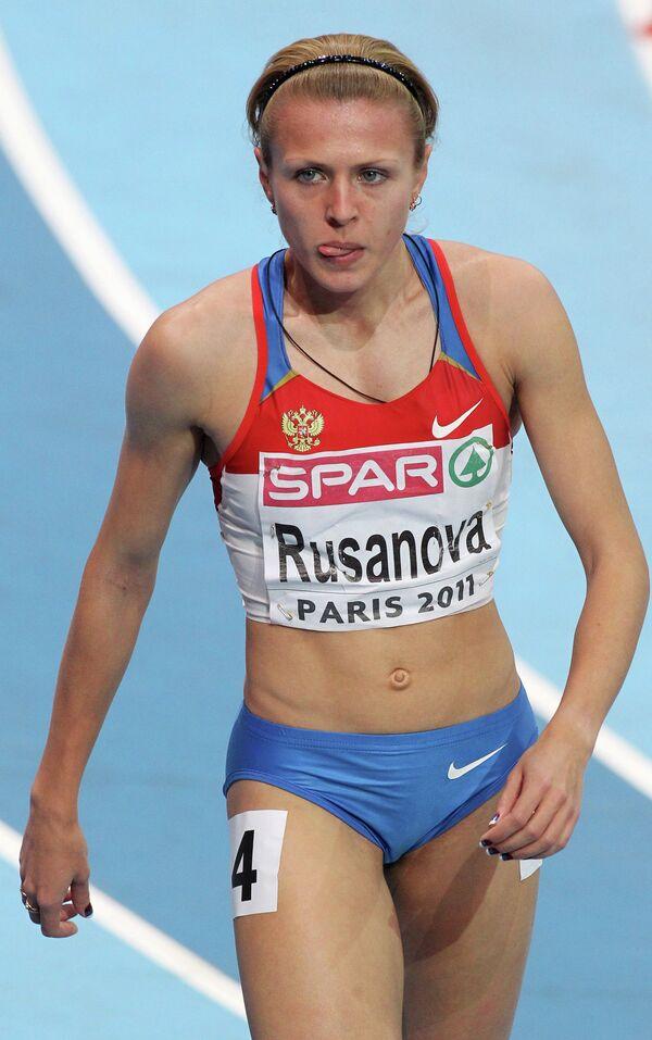 Юлия Степанова (Русанова)