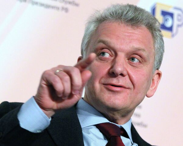 Гайдаровский форум 2013. День второй