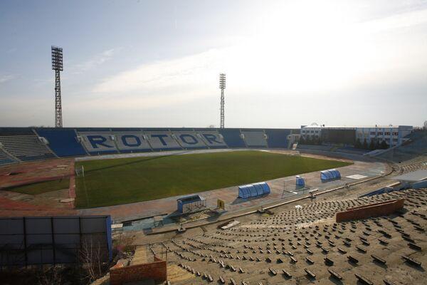 Стадион ФК Ротор (Волгоград)