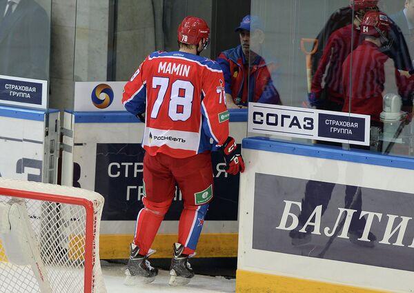 Максим Мамин