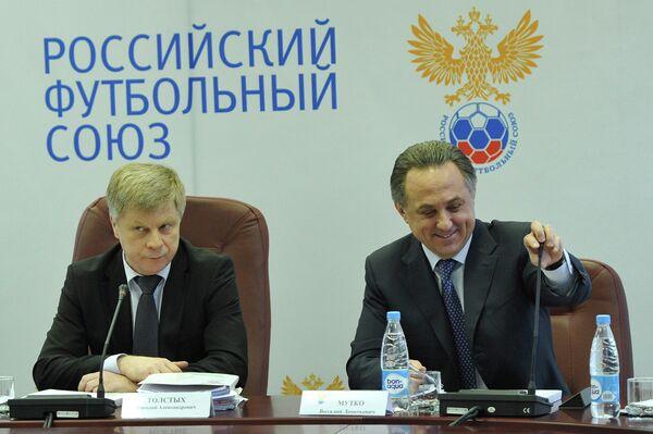 Николай Толстых (слева) и Виталий Мутко