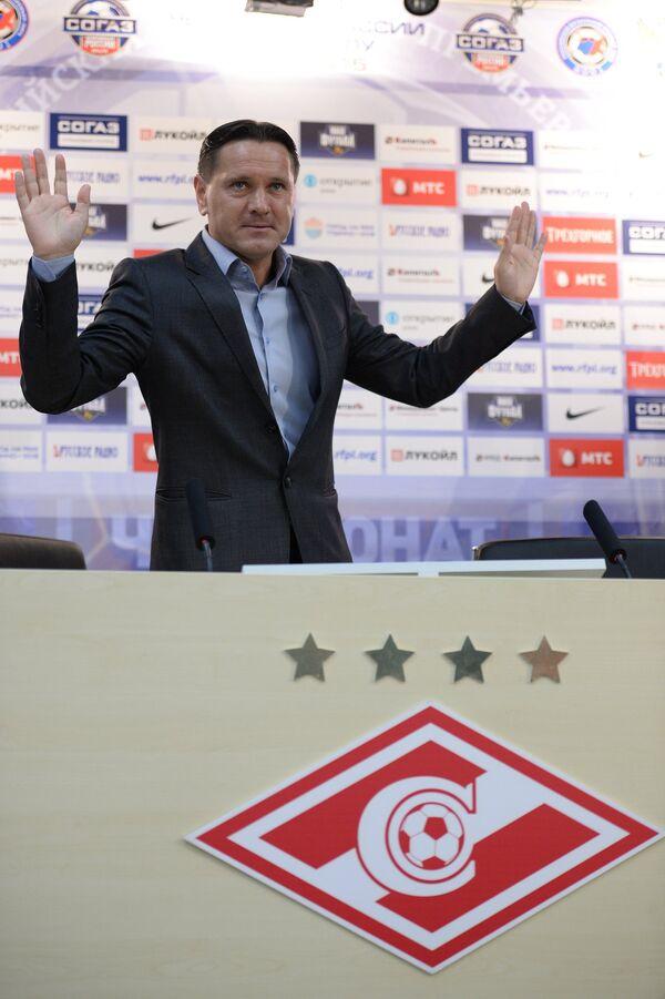 Российский тренер Дмитрий Аленичев, представленный в качестве главного тренера московского футбольного клуба Спартак