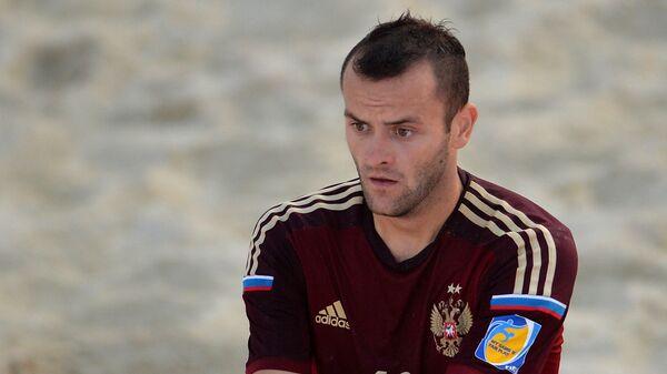 Игрок сборной России по пляжному футболу Артур Папоротный