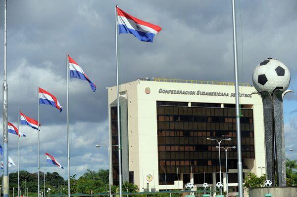 Здание штаб-квартиры Южноамериканской конфедерации футбола (КОНМЕБОЛ) в Парагвае