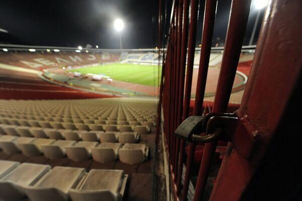 Стадион имени Райко Митича (Маракана) в Белграде