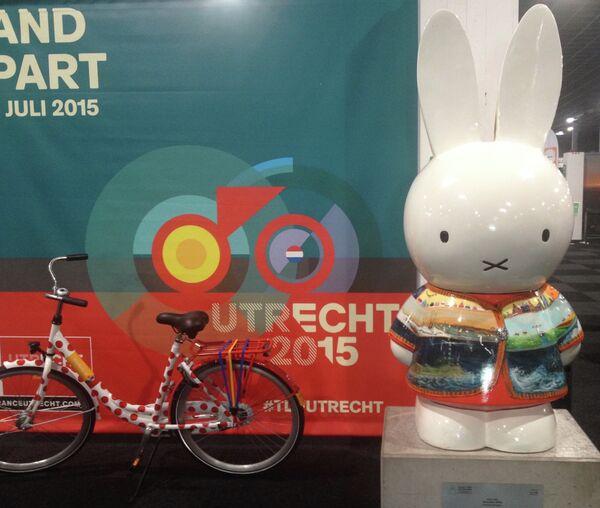 Голландский Утрехт в преддверии Тур де Франс-2015