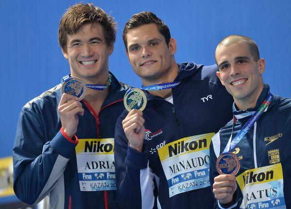 Натан Эдриан (США), Флоран Маноду (Франция), Бруно Фратус (Бразилия) (слева направо)